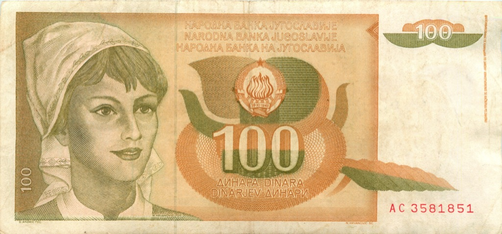 100 динаров 1990 года (Югославия)