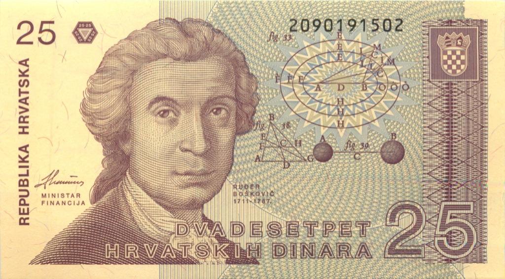 25 динаров 1991 года (Хорватия)