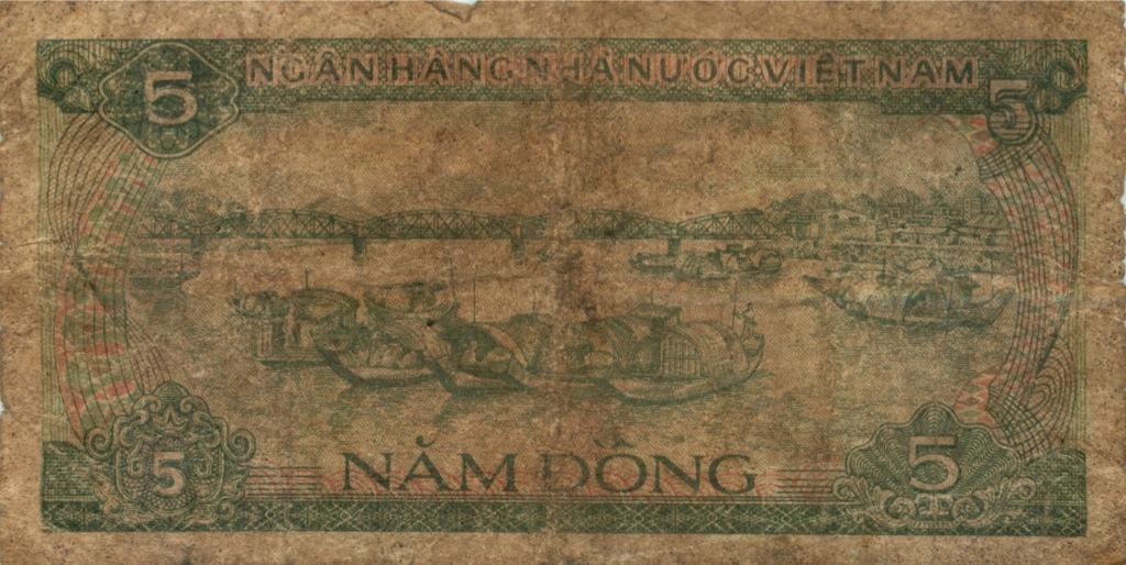 5 донгов 1985 года (Вьетнам)