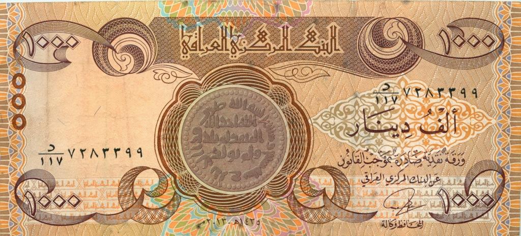 1000 динаров (Ирак)