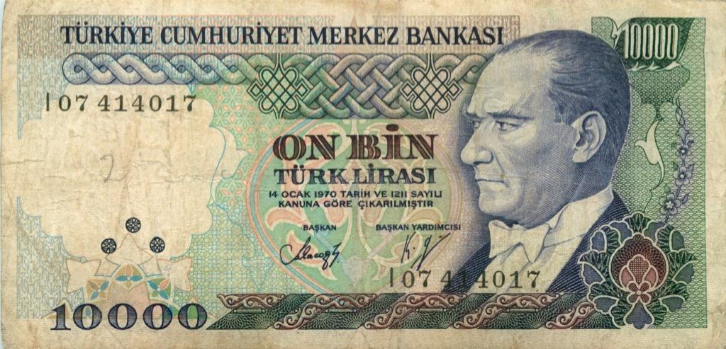 10000 лир (Турция)