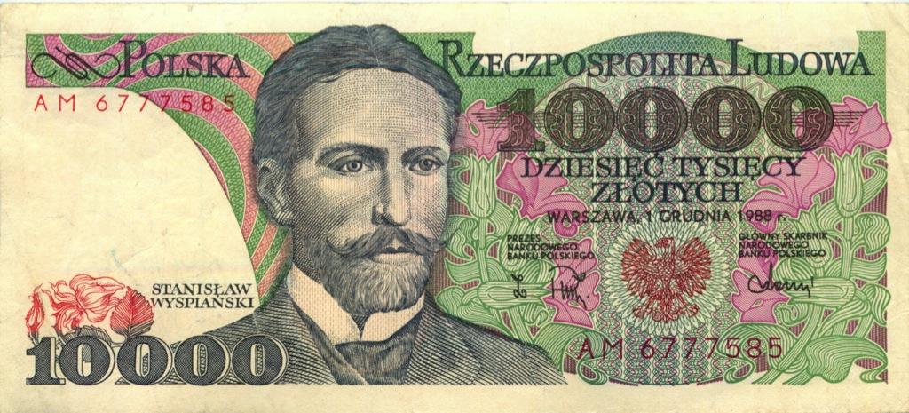 10000 злотых 1988 года (Польша)
