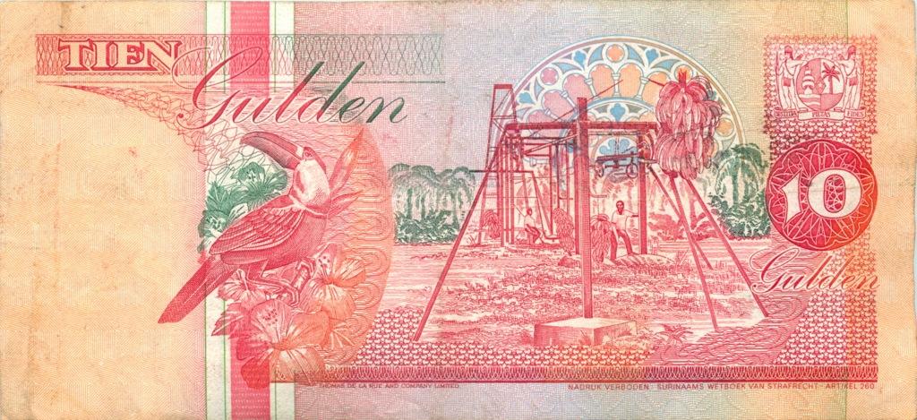 10 гульденов (Суринам) 1991 года