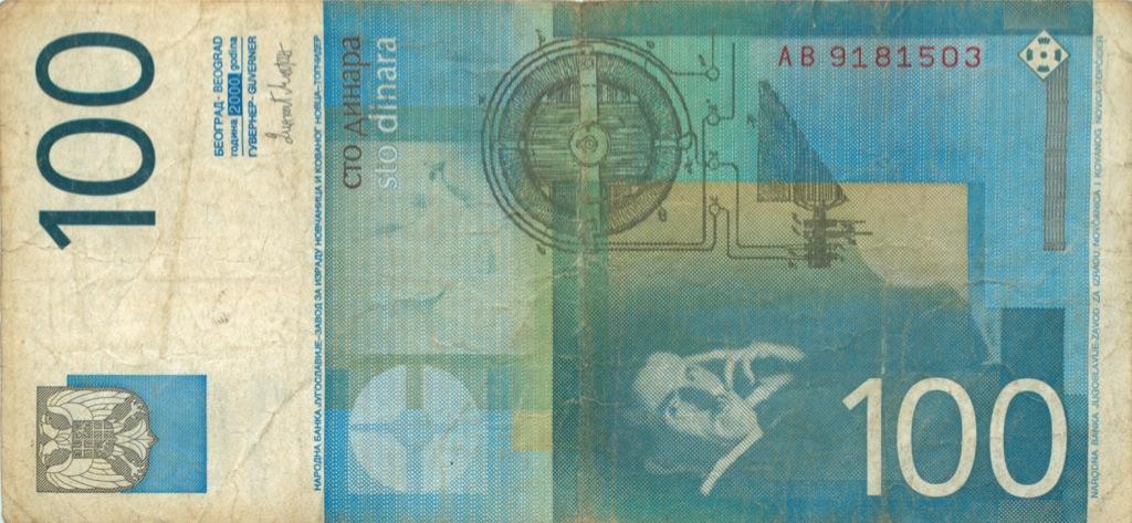 100 динаров 2000 года (Югославия)