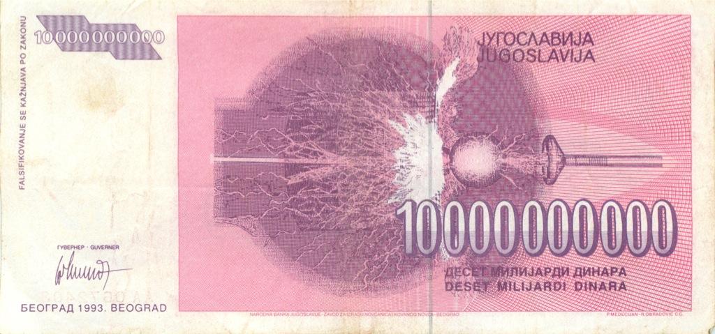 10 миллиардов динаров 1993 года (Югославия)