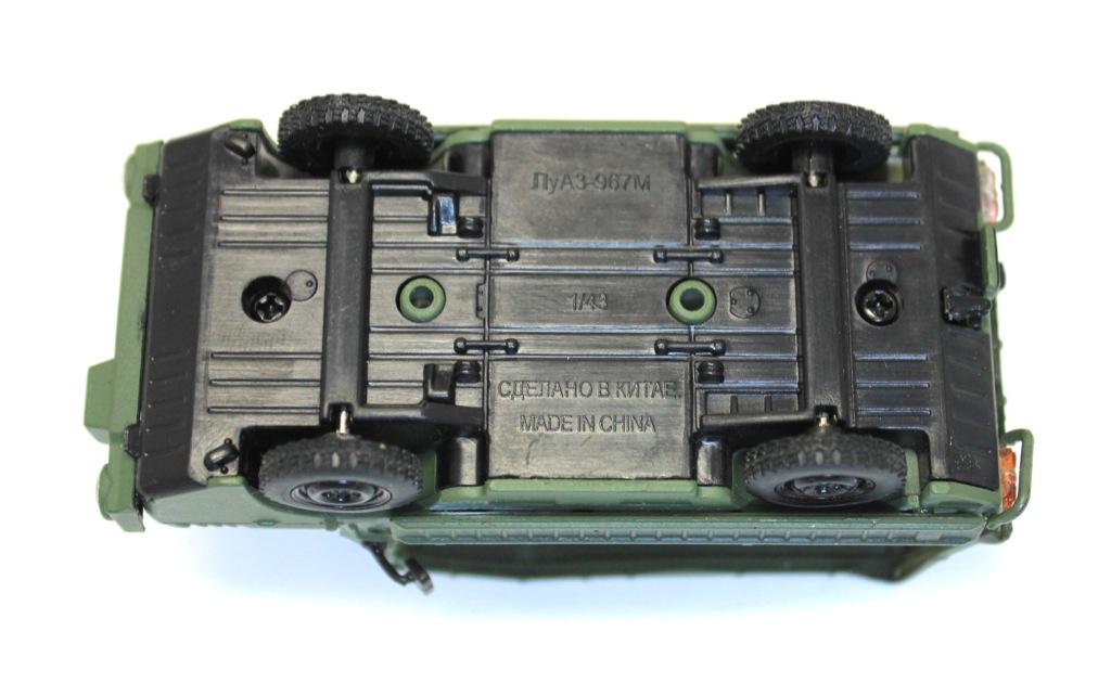 Модель машины «ЛуАЗ-967М» (11 см) (Китай)