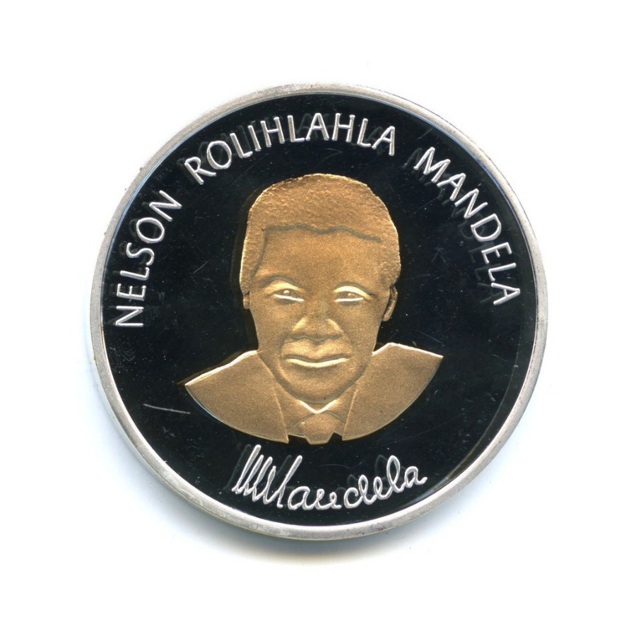Жетон «Nelson Mandela - Along way tofreedom»