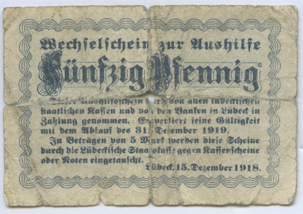 50 пфеннигов 1918 года (Германия)