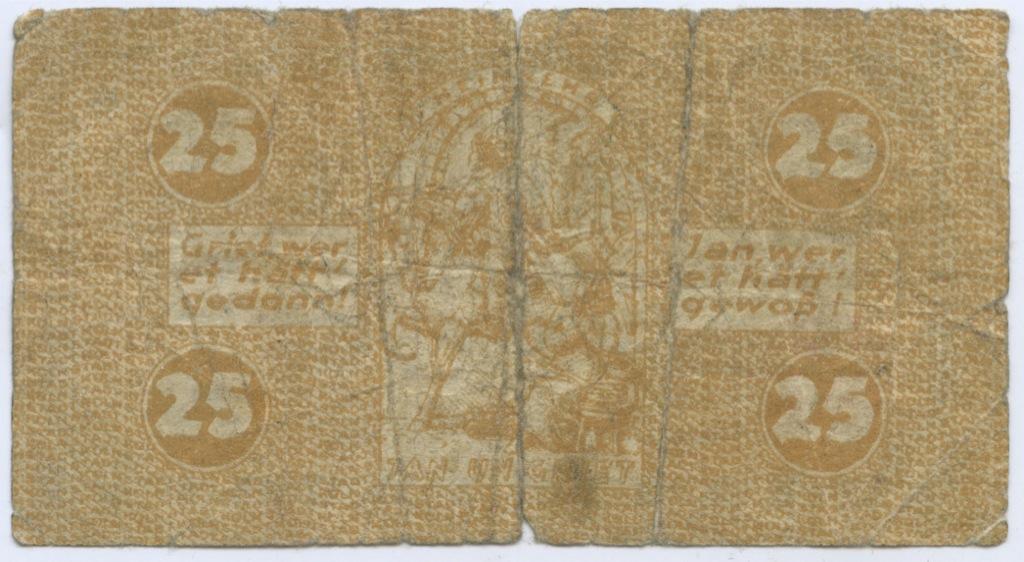 25 пфеннигов 1921 года (Германия)