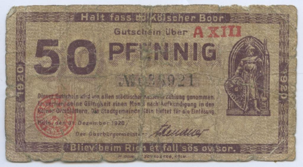 50 пфеннигов 1920 года (Германия)