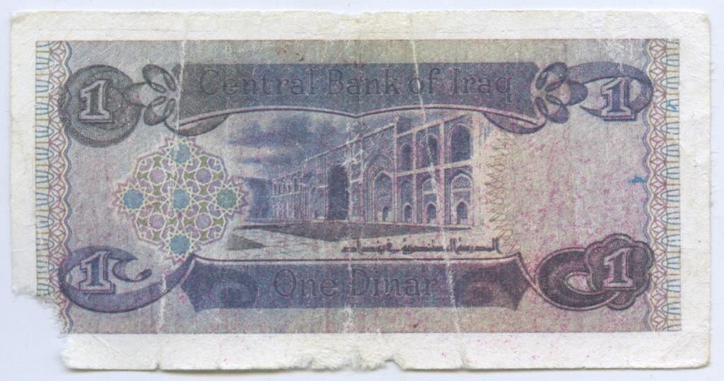 1 динар (копия) (Ирак)