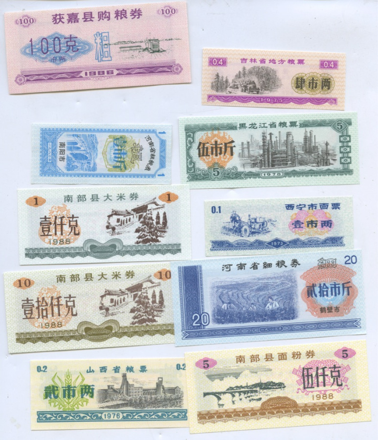 Набор банкнот (рисовые деньги) (Китай)