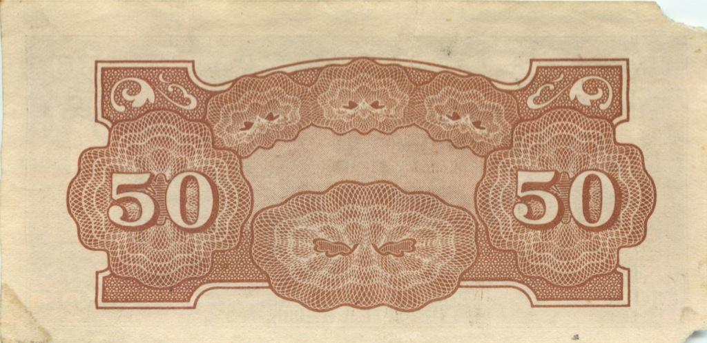50 центов (Японская оккупация Малайзии) (Япония)