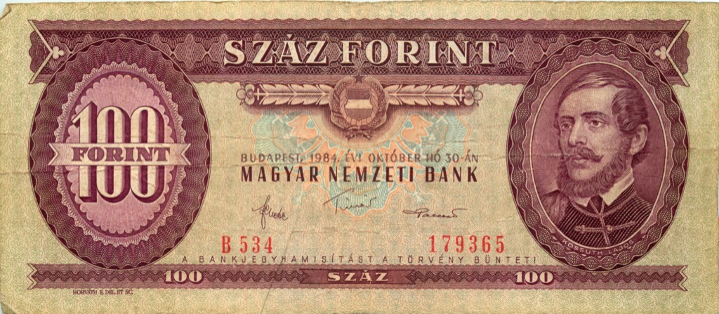 100 форинтов 1984 года (Венгрия)