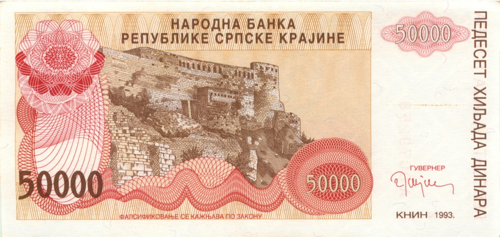 50000 динаров 1993 года (Сербия)