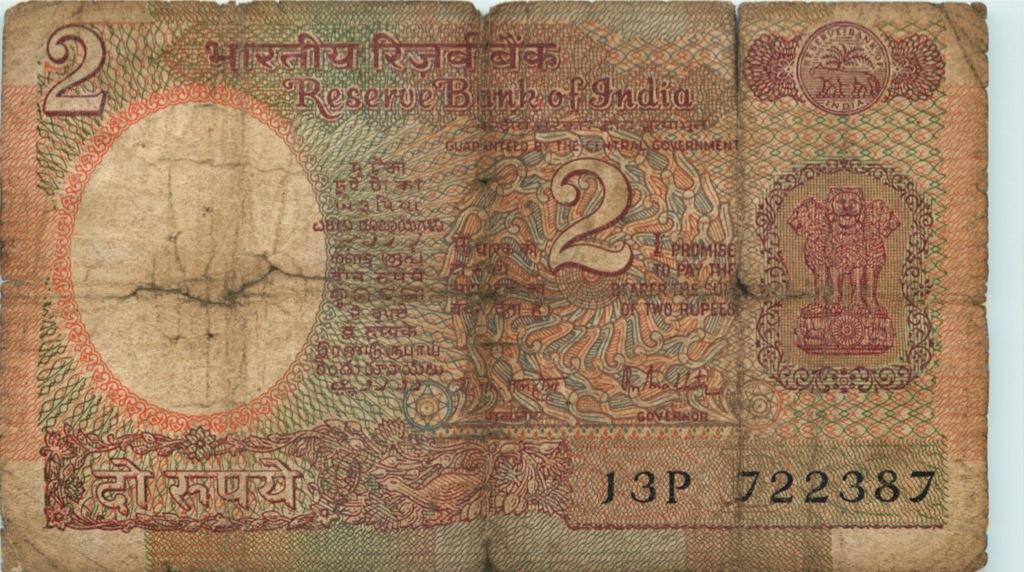 2 рупии (Индия)