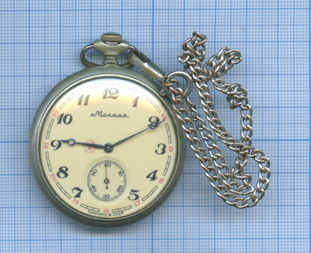 Часы карманные «Сказ обУрале» («Молния», рабочие, сцепочкой) (СССР)