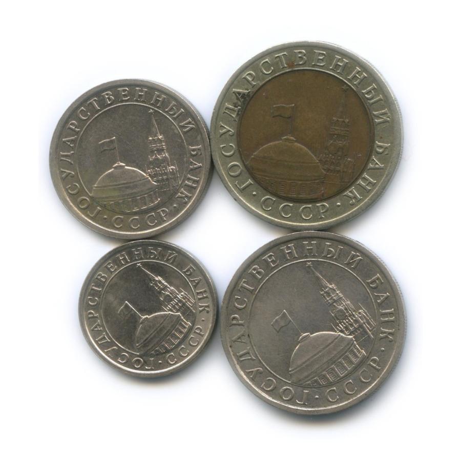 Набор монет СССР 1991 года Л, ЛМД (СССР)