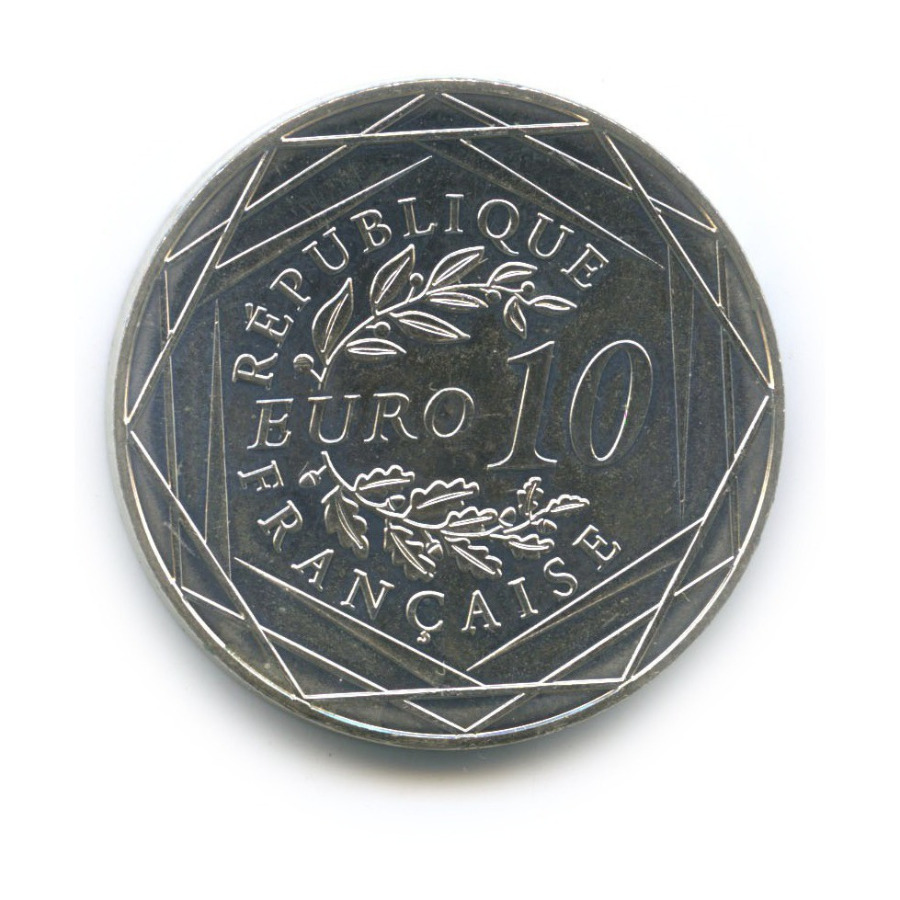 10 евро - Чемпионата Европы поФутболу 2016 года 2016 года (Франция)