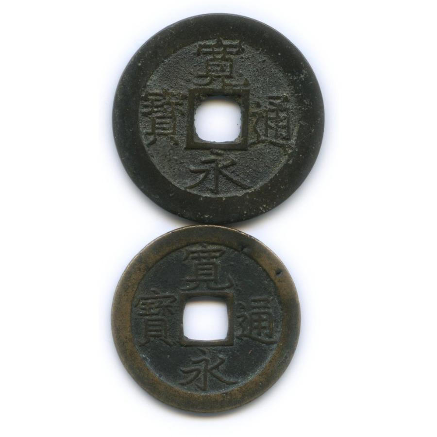 Набор монет 1636-1862 (Япония)