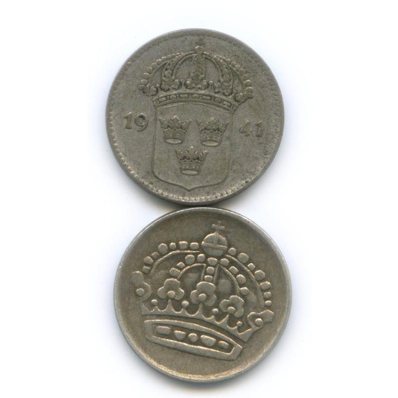 Набор монет 10 эре 1941, 1955 (Швеция)