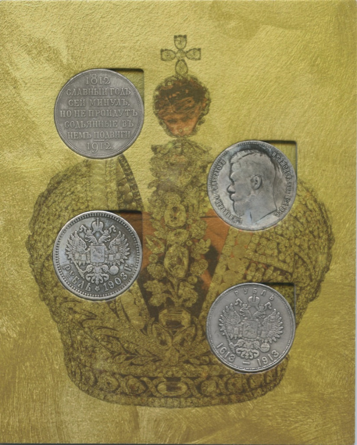 Набор медалей Российской Империи вальбоме (копии)