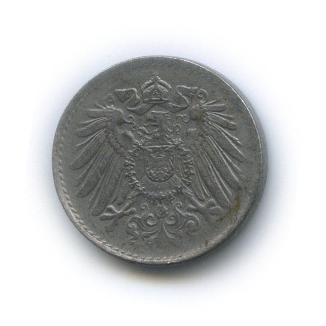 5 пфеннигов 1922 года А (Германия)