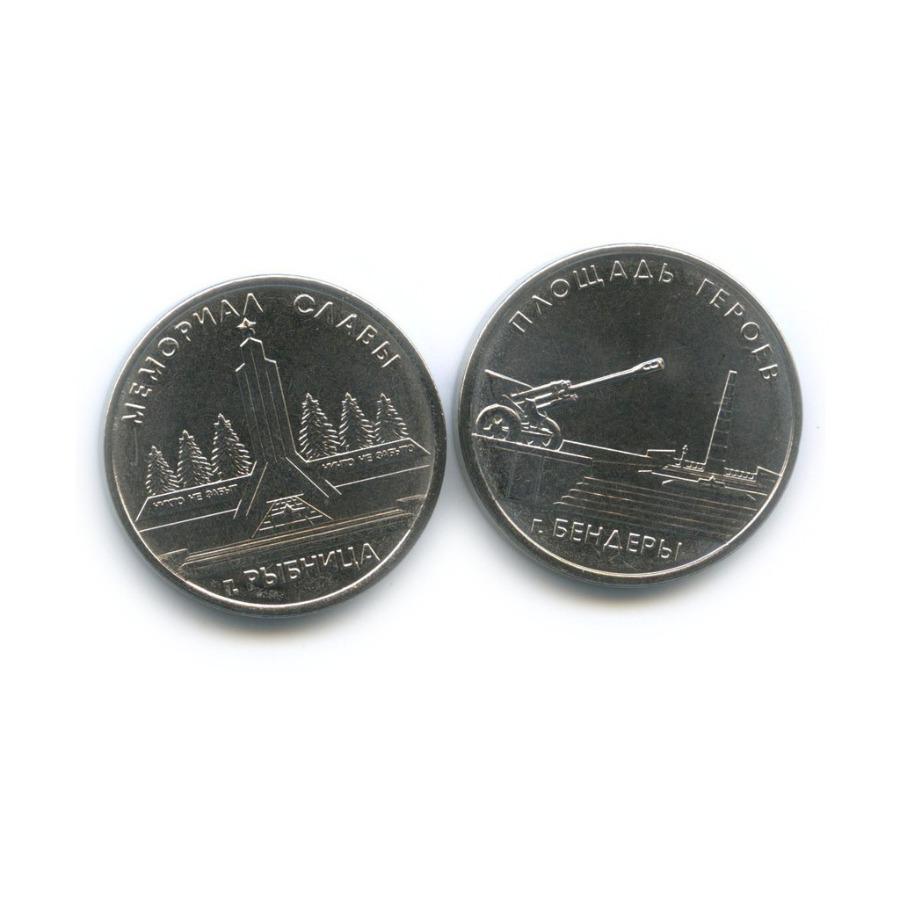 Набор монет 1 рубль - Мемориалы воинской Славы Приднестровья (Приднестровье) 2016 года