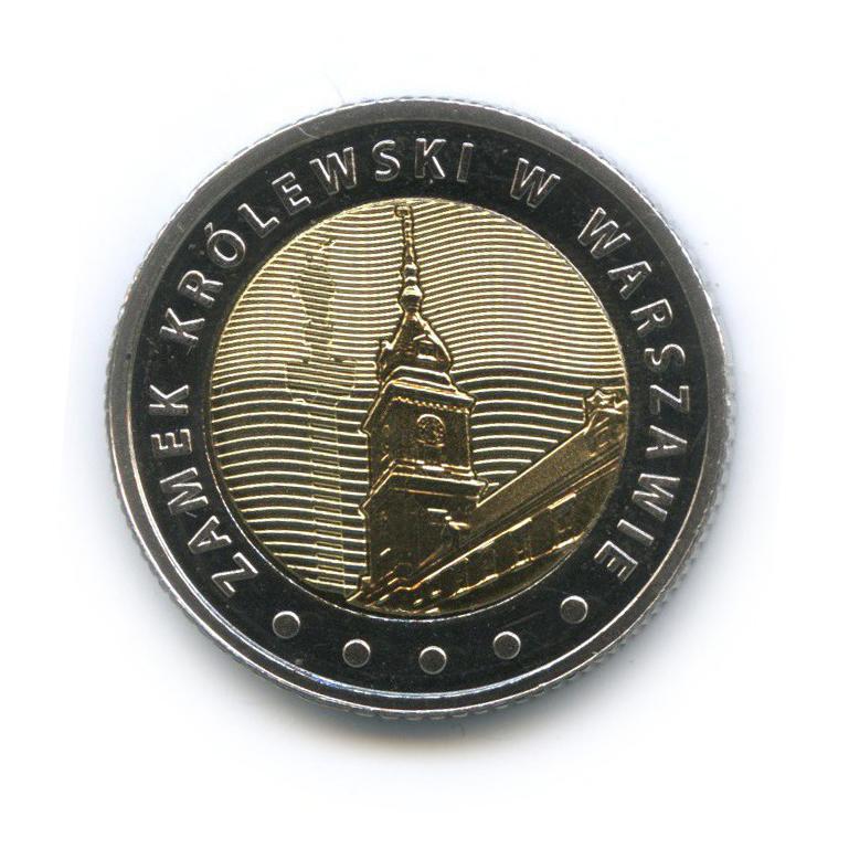 5 злотых - Королевский дворец вВаршаве 2014 года (Польша)