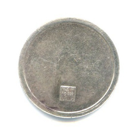 Жетон водочный «Спецсерия «Юбилейная» - Самый первый жетон» (999 проба серебра) 2007 года СПМД (Россия)