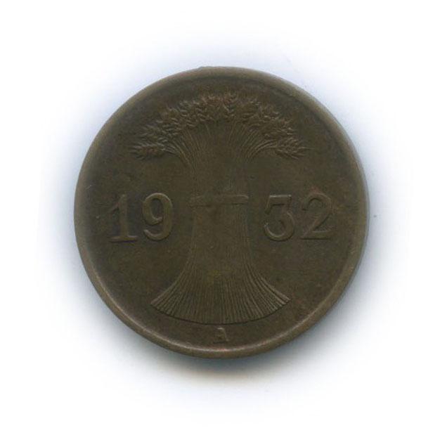 1 рейхспфенниг 1932 года (Германия)