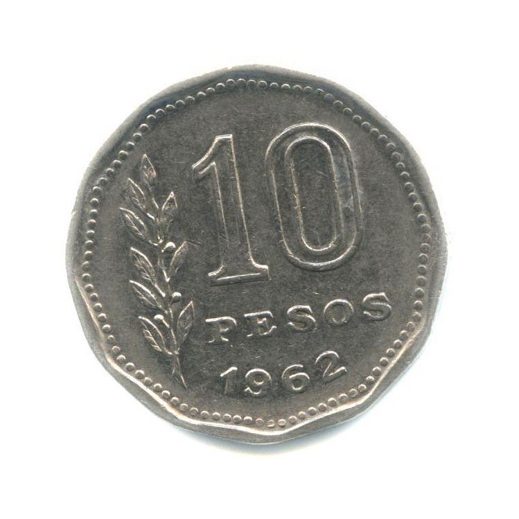 10 песо 1962 года (Аргентина)