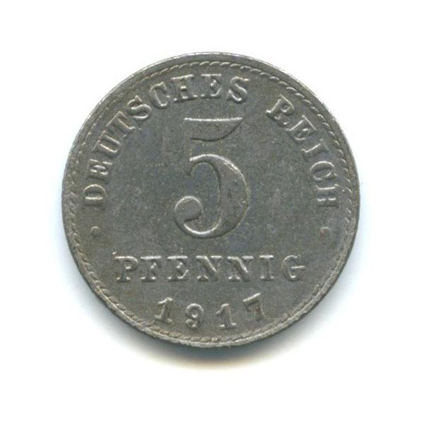 5 пфеннигов 1917 года А (Германия)