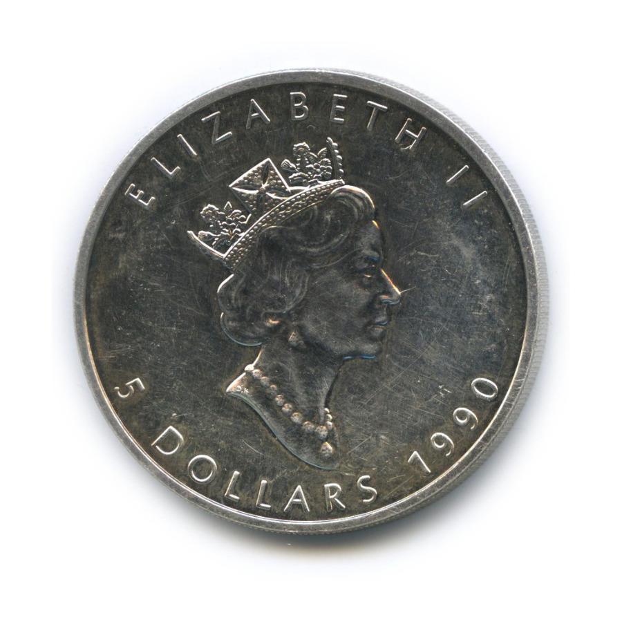 5 долларов — Кленовый лист 1990 года (Канада)