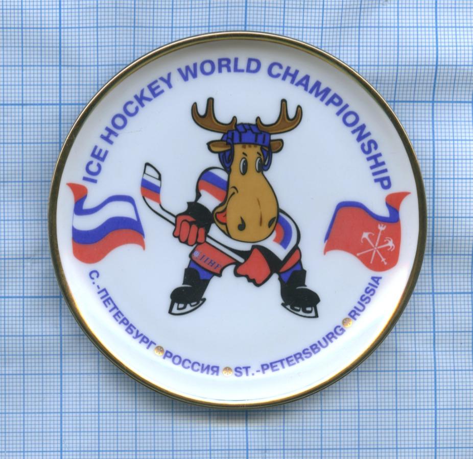 Тарелочка фарфоровая «Ice Hockey World Championship» (Россия)