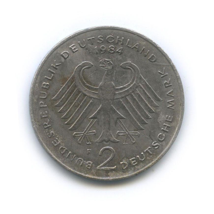 2 марки — Теодор Хойс, 20 лет Федеративной Республике (1949-1969) 1984 года F (Германия)