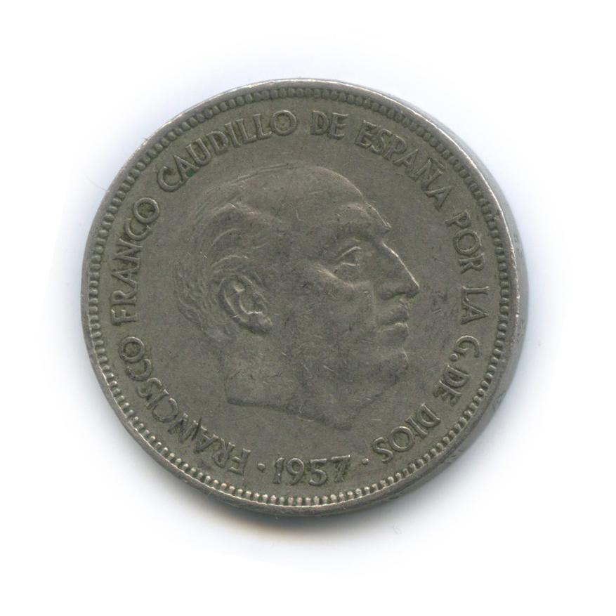 25 песет 1957 года 70 (Испания)