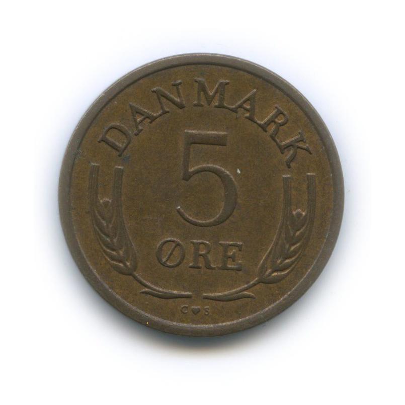 5 эре 1966 года (Дания)