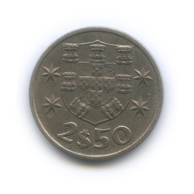 2.5 эскудо 1985 года (Португалия)