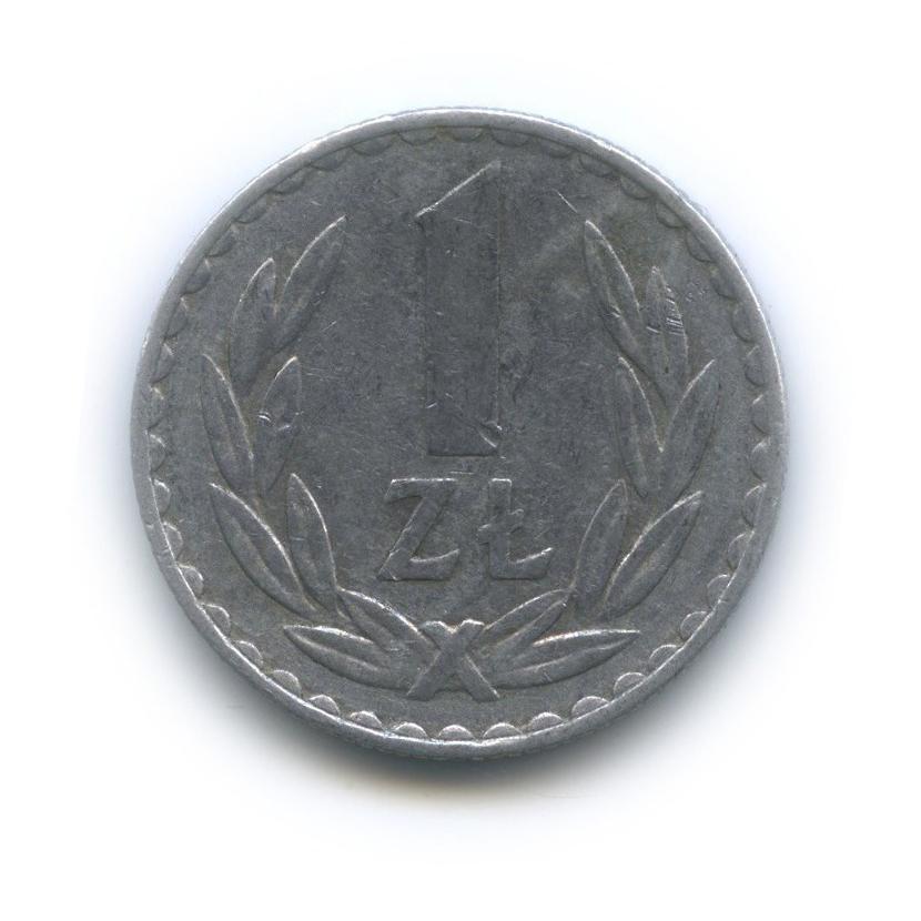 1 злотый 1977 года (Польша)