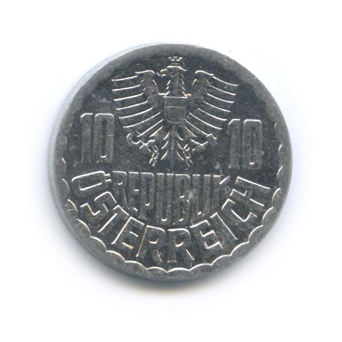 10 грошей 1989 года (Австрия)