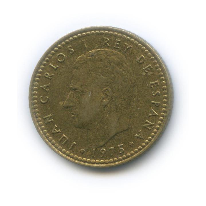 1 песета 1975 года 79 (Испания)