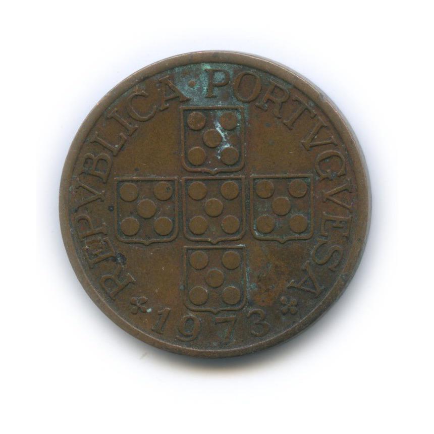 1 эскудо 1973 года (Португалия)