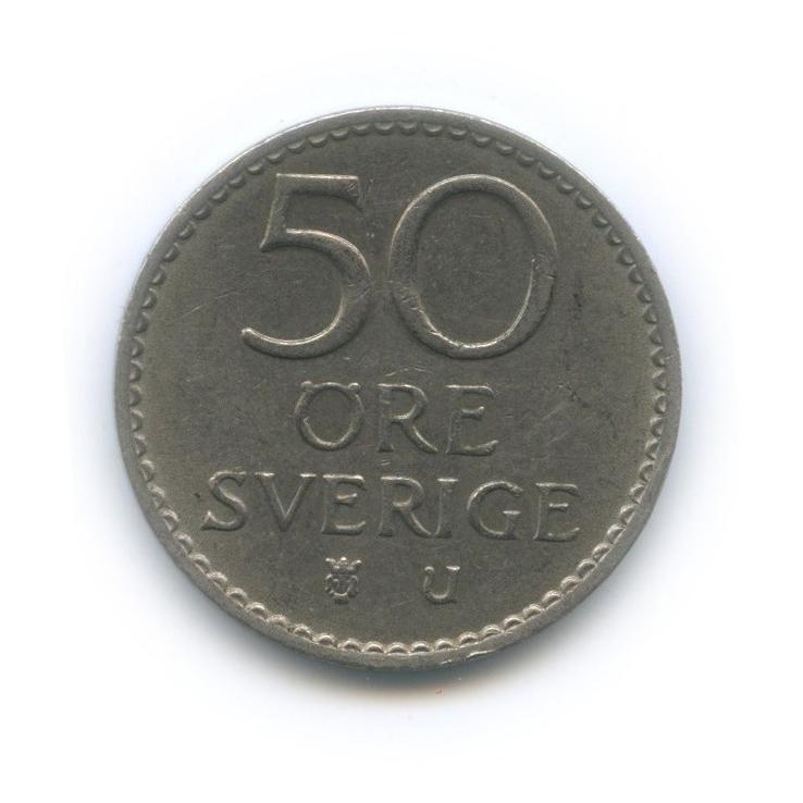 50 эре 1965 года (Швеция)