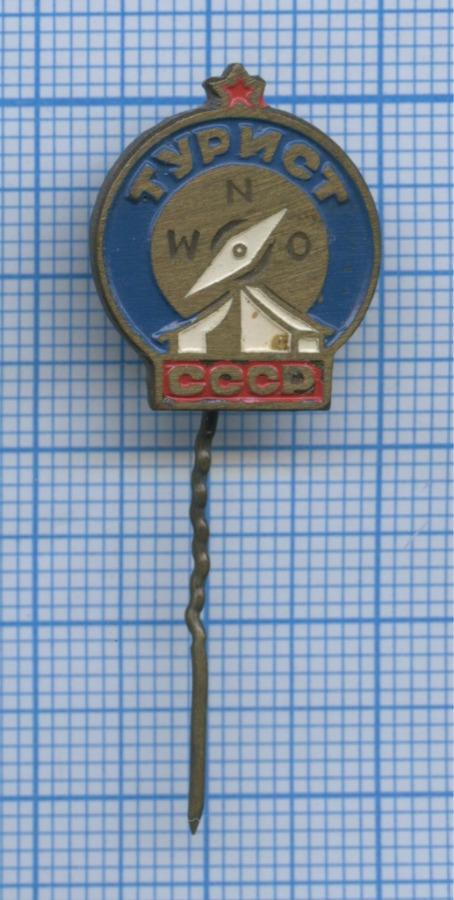 Знак «Турист СССР» (СССР)