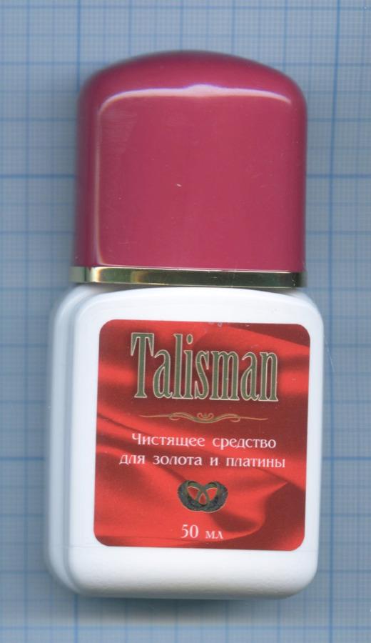 Чистящее средство для золота иплатины «Talisman», 50 мл (Россия)