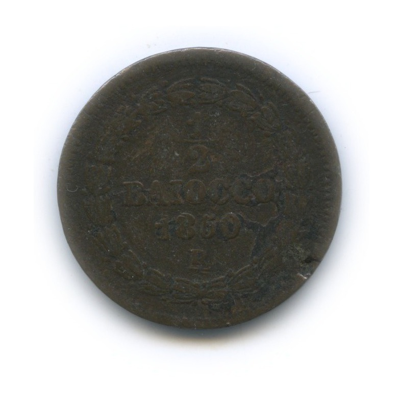 1/2 байоччо, Папа Пий IX 1850 года (Ватикан)