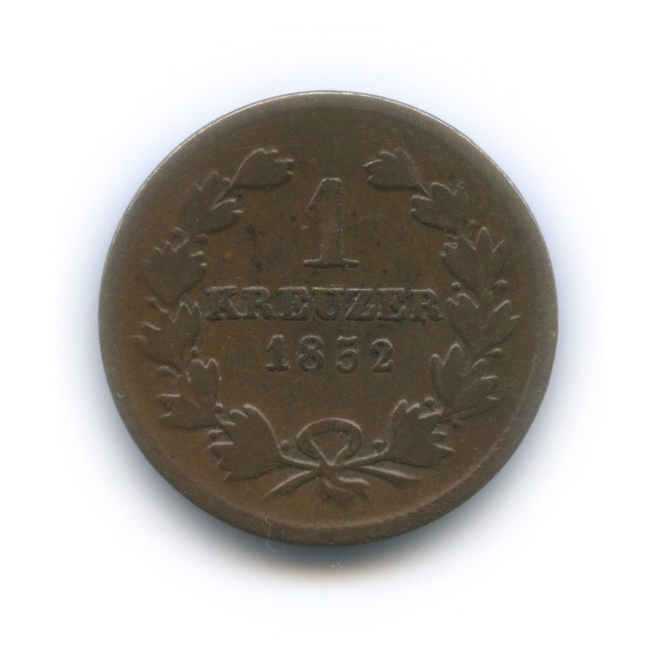 1 крейцер - Леопольд I, Баден 1852 года