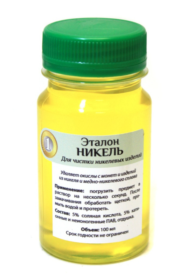 Средство для чистки никелевых изделий «Эталон Никель» (100 мл) (Россия)