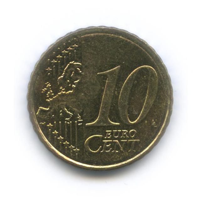 10 центов 2007 года (Греция)